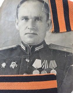Александров Иван Александрович