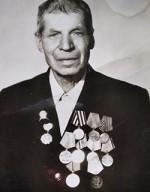 Бердников Иван Артемьевич