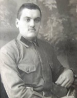 Данков Александр Иванович