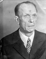 Дергунов Леонид Ермолаевич