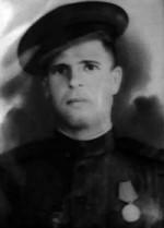 Дёмин Сергей Григорьевич
