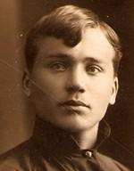 Гошкин Иван Иванович