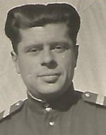 Лаврентьев Дмитрий Алексеевич