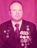 Овсянников Иван Трифонович