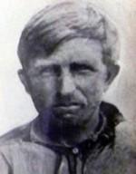 Щербинин Трофим Фролович