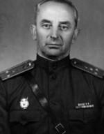 Вандер Василий Августович