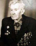 Замер Иван Петрович