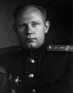 Борисов Иван Самойлович