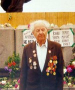Нимцович Михаил Яковлевич